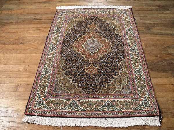 Fine Persian Rugs