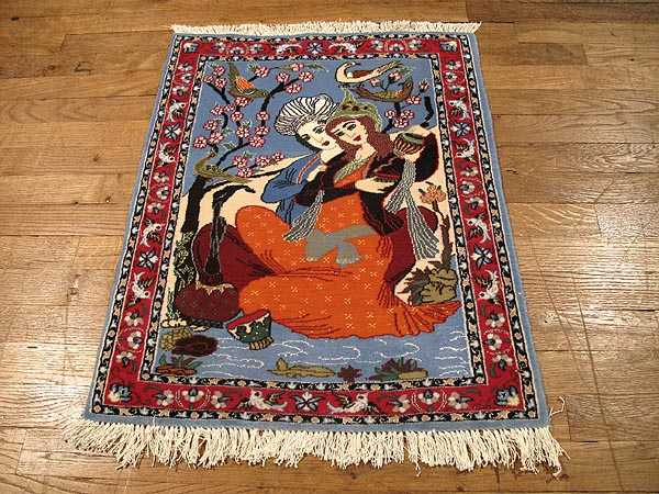 Persian Picture Isfahan Rug 1 10 X 2 4 Persian