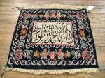 SIL2053 2X2 PERSIAN RELIGIOUS PICTORIAL QUOM RUG
