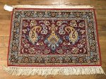 SIL603 2X3 FINE PERSIAN SQUARE ISFAHAN RUG