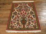 SIL749 2X3 FINE PERSIAN QUOM RUG